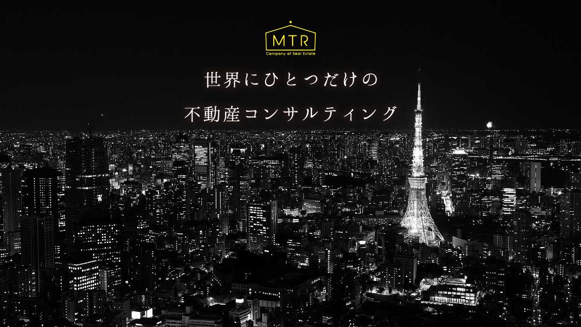 MTR_image