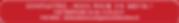 AFFICHEA4-ETRIERCALECHE-V1-(1)-encart-de