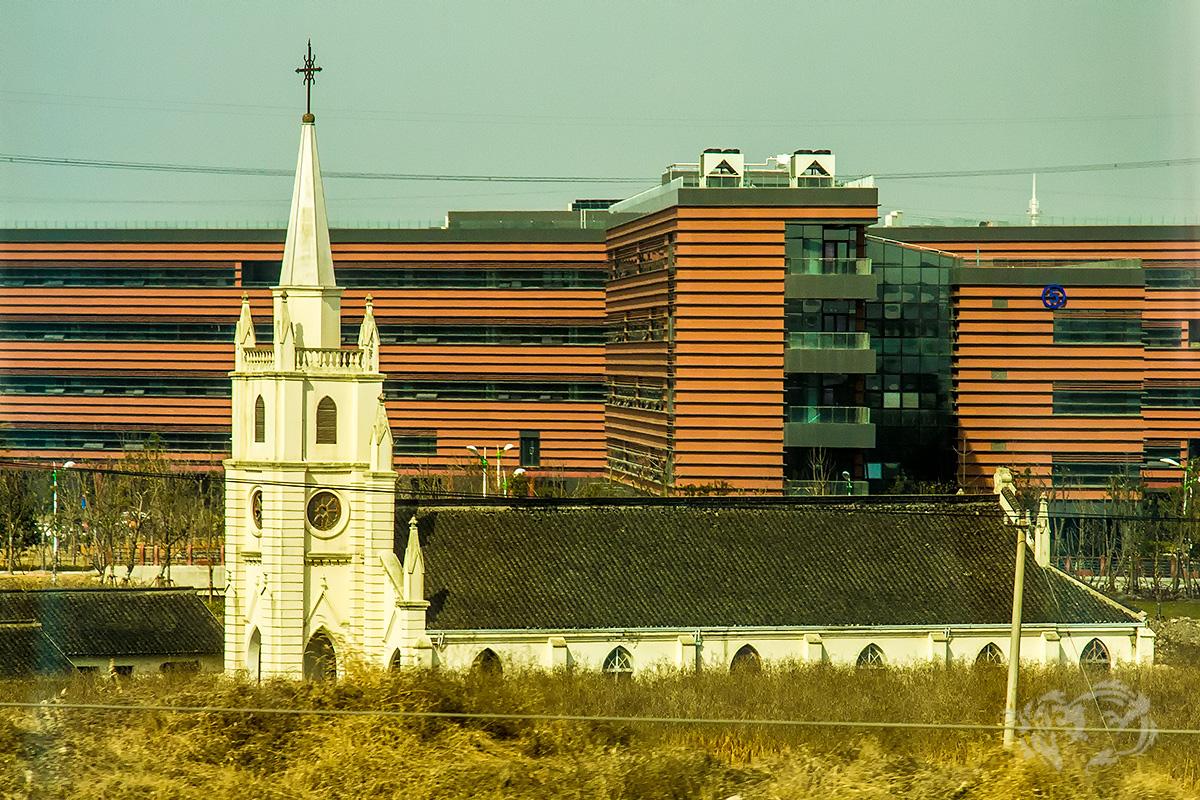 Sinling Church