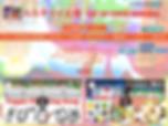 スクリーンショット 2019-05-08 22.17.38.png