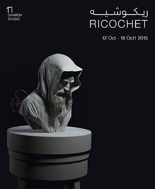 Shaweesh Ricochet 2015.jpg