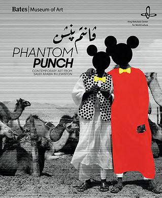 Shaweesh Phantom Punch.jpg