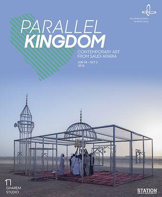 Parallel Kingdom shaweesh .jpg
