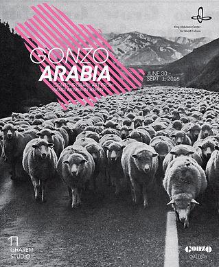 Abdulnasser Gharem Gonzo arabia poster .