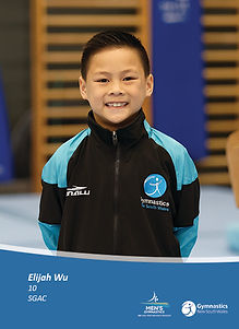 Elijah Wu.jpg