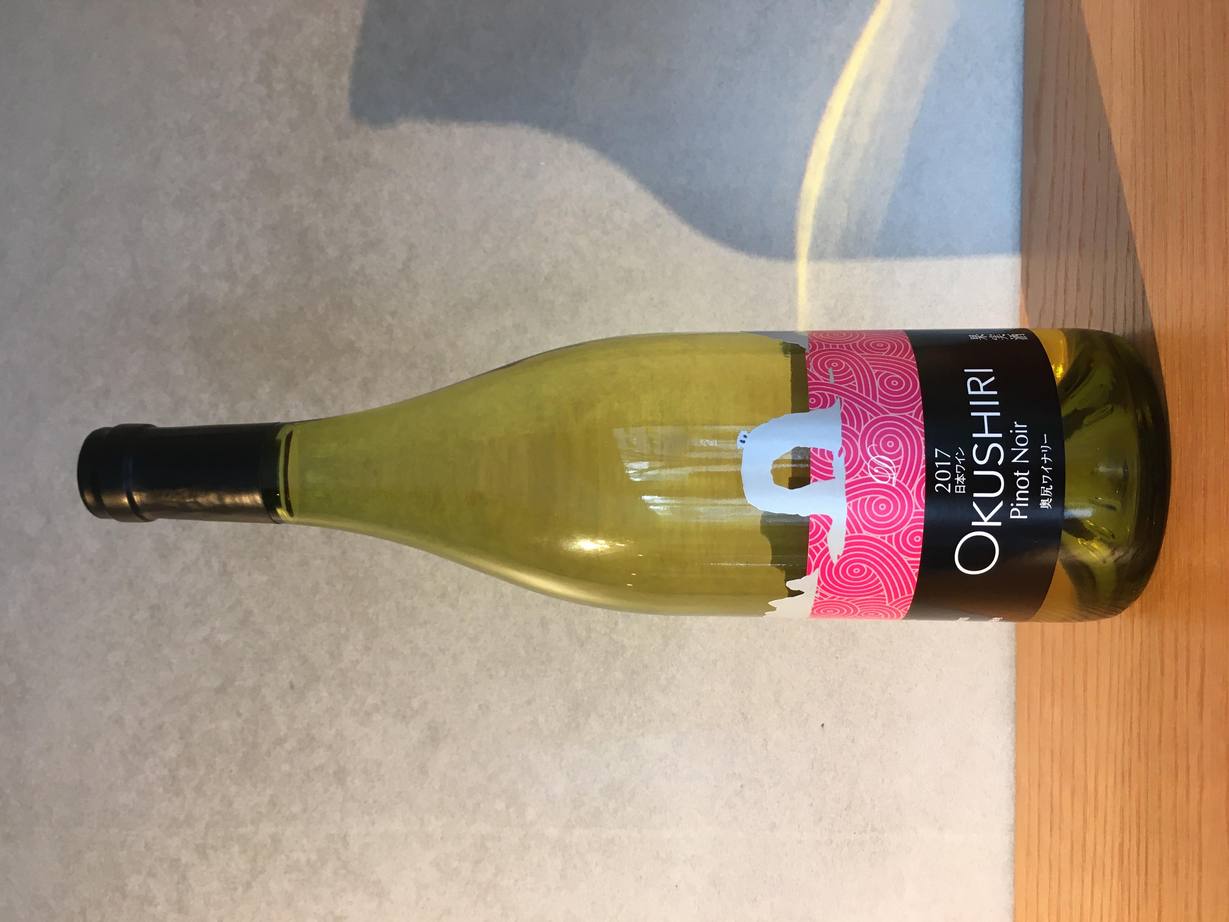OKUSHIRI Pinot Noir