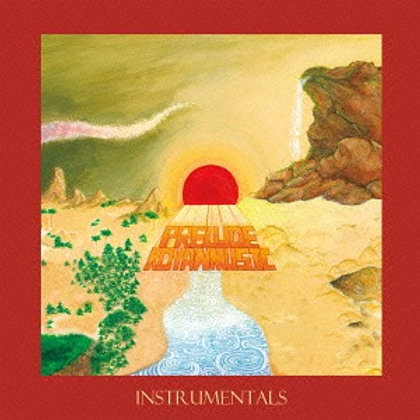 prelude instrumentals / KOYANMUSIC a.k.a. KYN