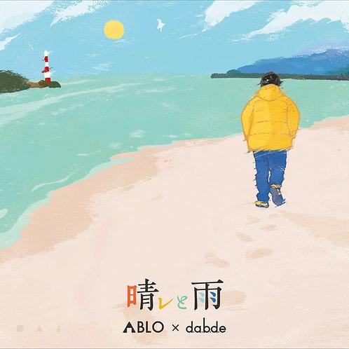 晴レと雨 / ABLO