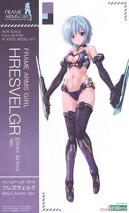 Frame Arms Girl Hresvelgr Bikini Armor Ver. (Plastic model)