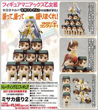 """(Box of 12 ) """"Toaru Majutsu no Index II"""" Misaka Mori 2 Figure"""