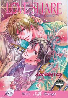 Love Share (Yaoi Manga)Paperback – Illustrated, February 12, 2008  byAoi Kujyo