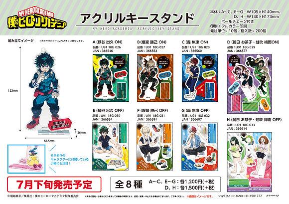 """My Hero Academia"" Acrylic Key Stand G Todoroki Shoto OFF"