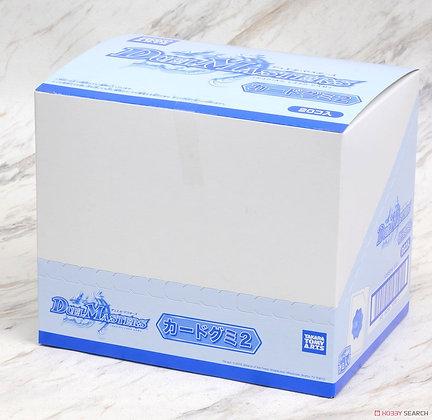 Tomy (TakaraTomy Arts) Display Box of 20 Duel Masters Card Gummy 2 (Shokugan)