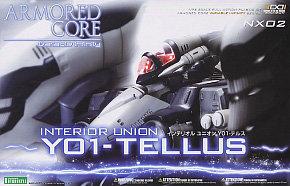 """""""Armored Core"""" Interior Union Y01 TELLUS (Plastic model)"""
