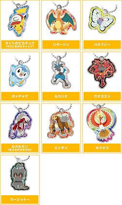 Completed Set 10pcs Takara Tomy Pokemon Pocket Metal Mascot MOVIE 20th Ver