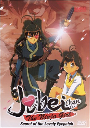 Jubei-Chan the Ninja Girl, Vol. 2: Basic Ninja Training Hiroko Konishi (Actor),