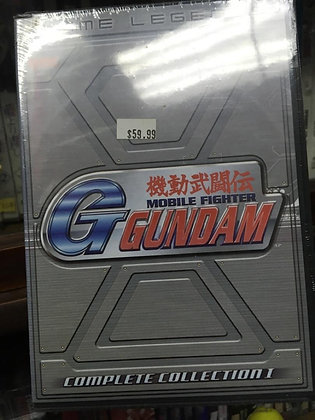 Anime Legends, Mobile Fighter: G-Gundam Complete Collection 1