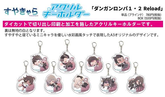 "ONE RANDOM Acrylic Key Chain ""Danganronpa 1-2 Reload"" 13 Monomi (Suya-character)"