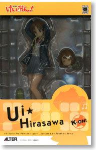 Alter K-ON! Ui Hirasawa (1/8 scale PVC painted PVC) Figure