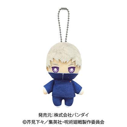 "Bandai ""Jujutsu Kaisen"" Ball Chain Mascot Inumaki Toge"