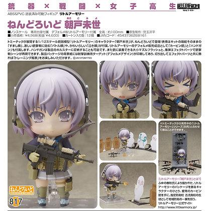 """Nendoroid """"Little Armory"""" Asato Miyo"""