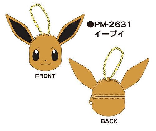 """""""Pokemon Sun & Moon"""" Face Mascot Eevee"""