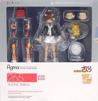 Cardcaptor Sakura: Sakura Kinomoto Figma Game (School Uniform Version)