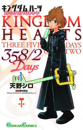 KINGDOM HEARTS 358 / 2 DAYS GN VOL 1,2 3,4,5 HACHETTE BOOK GROUP ENGLISH MANGA