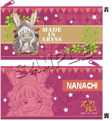 """""""Made in Abyss"""" Pouch Nanachi"""