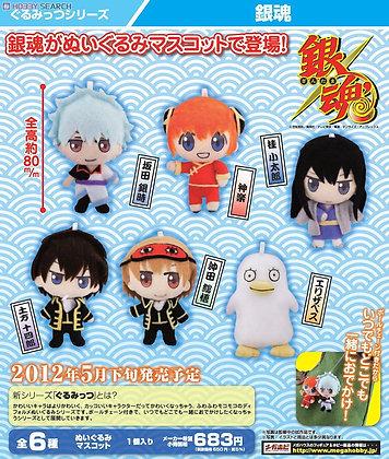 "MegaHouse Gin Tama Set of 6 Gurumittsu ""Gintama"" Mini Plush"