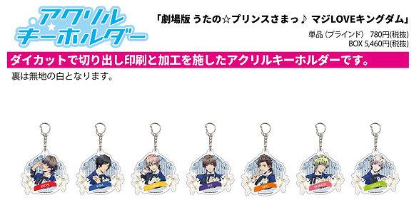 """Acrylic Key Chain """"Uta no Prince-sama: Maji Love Kingdom"""" 02"""