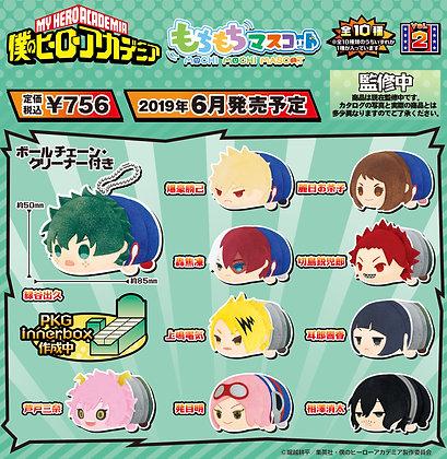 "Mochimochi Mascot ""My Hero Academia"" Vol. 2 set of 10"