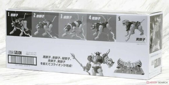 Super Mini Pla Beast King GoLion (Voltron) (Set of 5)