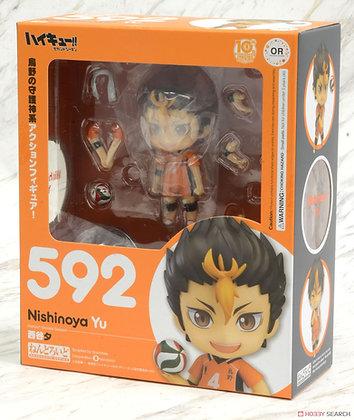 Nendoroid Haikyu!! Yu Nishinoya (PVC Figure)