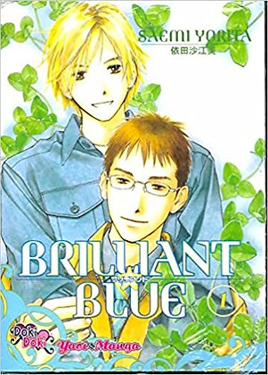 Brilliant Blue Volume 1 Yaoi Manga Paperback – Illustrated, May 19, 2009