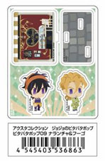 "Acsta Collection ""JoJo's Pitter-Patter Pop!"" Pitter-Patter Pop 09 Narancia & Fug"