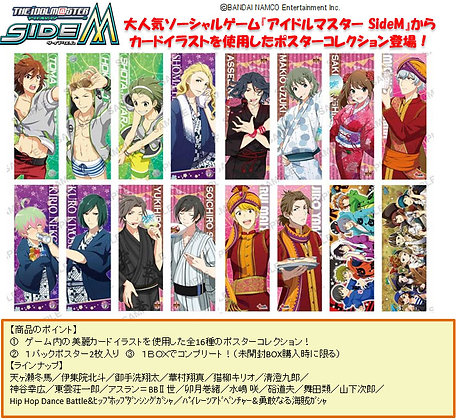 The Idolm@ster Side M Pos x Pos Collection Live.1 (Set of 16) NEW