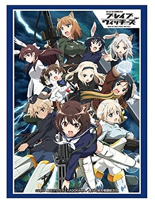 Bushiroad Sleeve Collection HG Vol.1168 [Brave Witches] (Card Sleeve)