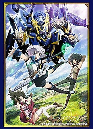 "Bushiroad Sleeve Collection High-grade Vol. 1367 ""Knight's & Magic"""