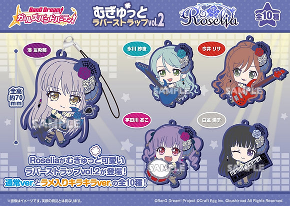 """one  """"BanG Dream! Girls Band Party!"""" Mugyutto Rubber Strap Vol. 2 Roselia"""