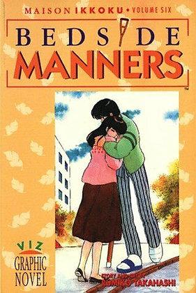 Maison Ikkoku, Vol. 6: Bedside Manners Paperback – September 5, 1997 by Rumiko T