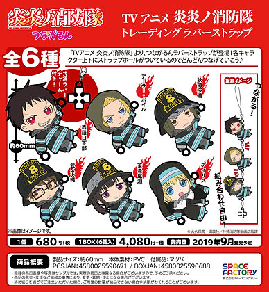 "set of 6 Tsunagarun TV Anime ""Fire Force"" Trading Rubber Strap"