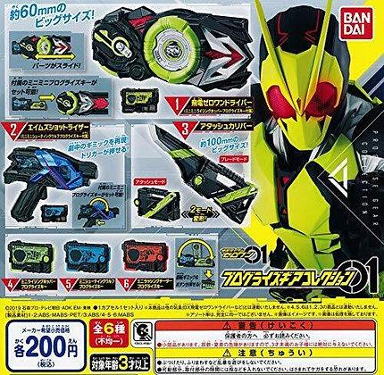Set of 6 Kamen Masked Rider 01 Zero-One Progress Gear Collection 1