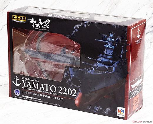 Cosmo Fleet Special Space Battleship Yamato 2202 Space Battleship Yamato w/Astro