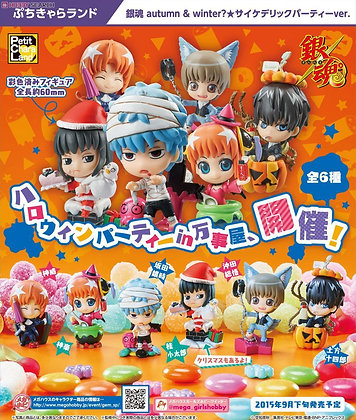 Box of 6 Petit Chara Land Gintama autumn & winter? Party ver. Figure