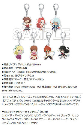 set of 7 Tales of Series Trading Acrylic Key Chain Vol. 10