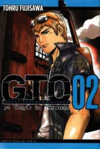 GTO: 14 Days in Shonan Vol. 1,2 (Manga) (Books)
