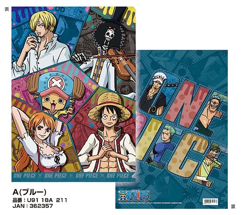 """""""One Piece"""" Clear File A Blue"""