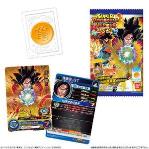 """4 packs of """"Super Dragon Ball Heroes"""" Card Gummy Candy 6"""