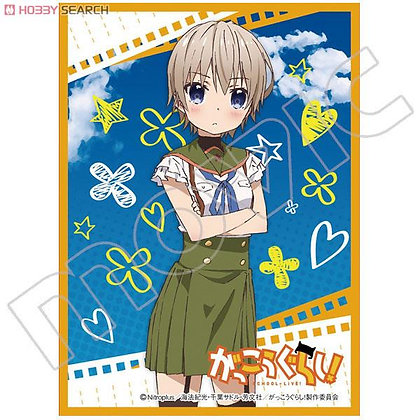 Chara Sleeve Collection Mat Series [School-Live!] Naoki Miki  (Card Sleeve)